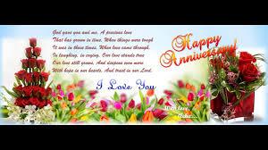 Malayalam Wedding Anniversary Song