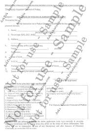Clearance Certificate Sample Procedure To Get Pakistani Police Clearance Certificate