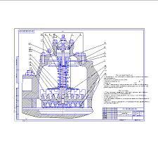 Модернизация конструкции клапанов поршневого компрессора ВУ  Все разделы Нефтяная промышленность