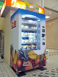 Different Vending Machines Beauteous 48 Weird Japanese Vending Machines That Have Everything You Need