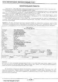 Как написать курсовую за ночь в Рыбинске Как написать докторскую  Заказать дипломную работу срочно в Гатчине