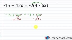 algebra ii more on solving linear equations test 1