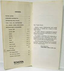 Toyota Dealer List with Models Specs and Accessories - Summer