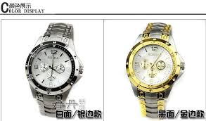 rosra gold and silver watches for men buy rosra gold and silver getsubject aeproduct