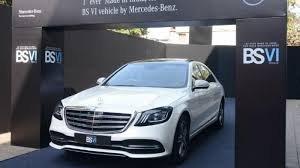 State express, the best car rental company in india. Mercedes Benz Launches Brand Tour In India