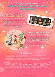 sailor moon nail polish flyer translated miss dream sailor moon nail polish translated flyer
