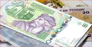 Image result for dinar tunisien