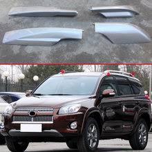 Купите <b>Багажник</b> На Крыше онлайн, <b>Багажник</b> На Крыше со ...
