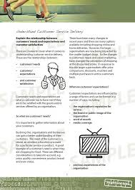 highfield level diploma in customer service customer service diploma sample page 03