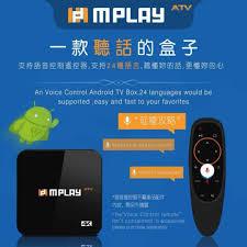 Pin on EVPAD TV Box