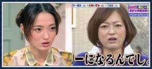 「元木大介 嫁」の画像検索結果