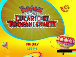 Hungama TV - Pokemon Movie 8 - Lucario ki Toofani Shakti Hindi PROMO -  video Dailymotion