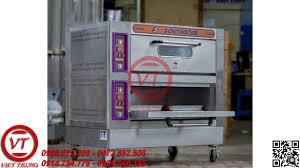 Lò nướng bánh 2 tầng 4 khay Southstar (VT-NB08) | Việt Trung –  congnghemayviettrung