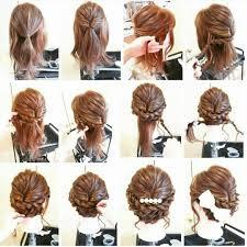写真の説明はありません Hair2019 簡単ヘアヘアアレンジ
