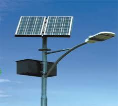 Acharya Solar SystemSolar System Street Light