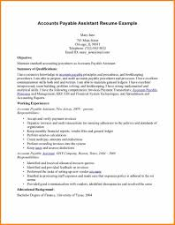 11 Accounts Payable Resume Template Top Resume Templates