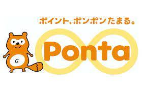 Ponta ポイント 移行