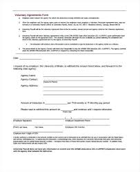 Voluntary Deduction Agreement Form Payroll Template Sample Altpaper Co