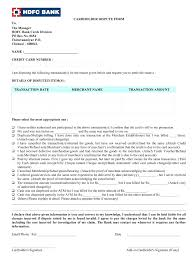 Hdfc Dispute Form Fill Online Printable Fillable Blank