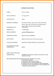 Marriage Biodata Format Word With Photo Download For Samples Free