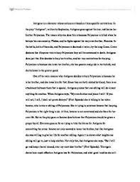 latest style of resume psychology essay editor service spm  antigone tragic hero essay google docs