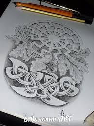 славянские и скандинавские татуировки эскизы славянские эскизы