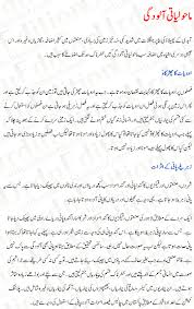 pollution urdu essay pollution and its types pollution in  no comments