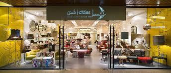 home d cor store accessories interior design dubai riyadh