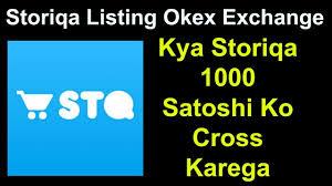 Storiqa Big Announcement Storiqa Listing Okex Exchange