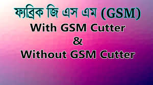 Fabric Gsm Calculation With And Without Using Gsm Cutter Episode 7