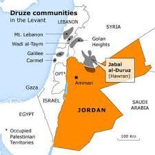"""Résultat de recherche d'images pour """" druze religion"""""""