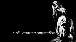 bengali poems of joy goswami pdf free