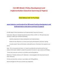 Cja 385 Week 2 Policy Development And Implementation