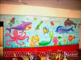 water wall art school