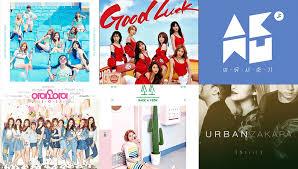 Weekly K Pop Music Chart 2016 June Week 2 Soompi