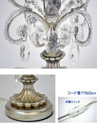 table lamp chandelier silver gray desk lamp cool antique interior