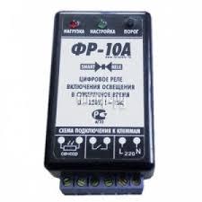 <b>Контроллер NooLite ФР</b>-10А