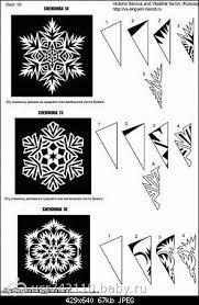 Snowflake Cutting Patterns