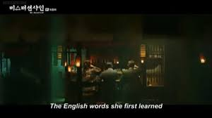 Whispersoftheworld On Twitter Mr Sunshine The English Words She