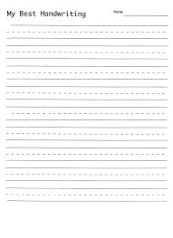 Alphabet Practice Paper Kindergarten Sentence Writing Worksheets For ...