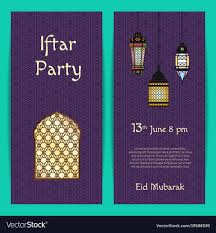 Iftar Menu Design Ramadan Iftar Party Invitation Card