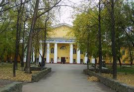 Купить диплом в Перми о высшем образовании goznak diplom Купить диплом в Перми