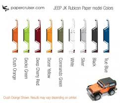 2015 Jeep Wrangler Color Chart Color Chart For 2015 Jeep Wrangler