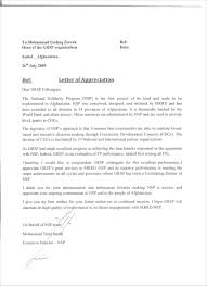 Sample Layoff Letter Sample Layoff Letter To Employee New Termination Template
