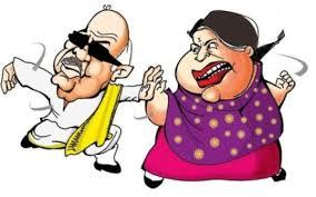 அரசியல் நாகரிகத்துடன் ஒத்து போய்விட்டோமா நாம்?
