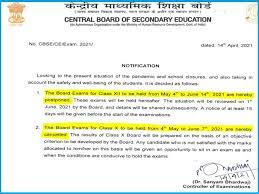 Get latest updates on all board exam results, exam dates, time table, syllabus, previous year question papers, model and sample question papers and other exam details at. 10th Cbse Board Exam Cancelled 12th Postponed Official Updates Objective Criteria For Cbse 10th Result 2021