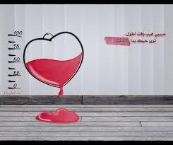 من اللي خايف يجينا يوم وتفرق بيننا الأيام. شعر عراقي حب اصيل ومتين فهرس
