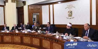 مجلس الوزراء المصري يستجيب لمناشدة العاملين بالخارج