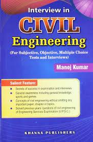 in buy interview in civil engineering pb book online at in buy interview in civil engineering pb book online at low prices in interview in civil engineering pb reviews ratings