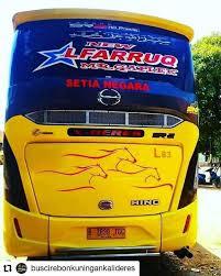 12 мин и 50 сек. Pelanggan Mp Alfaruq Photos Facebook